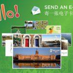Shanghai Expo 2010 E-Card - Slave Screen